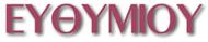 Εythymiou